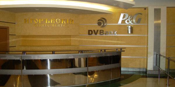 Igorevskiy Business Center Photo 1