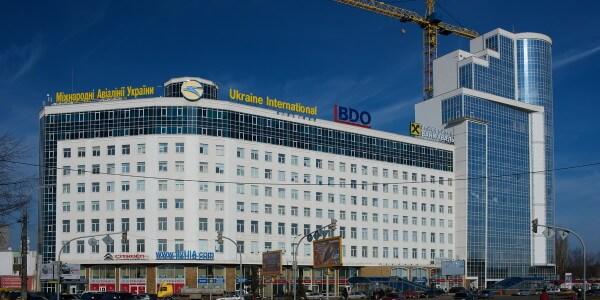 Бизнес-центр Харьковское шоссе Фото 1