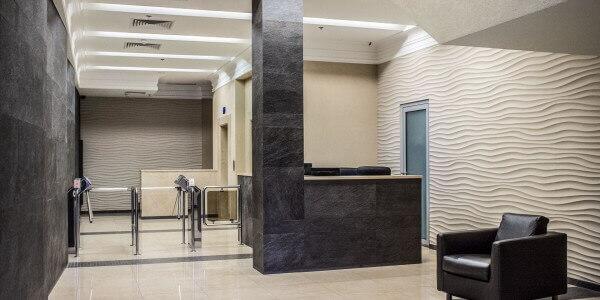 Бизнес-центр Булгаков Фото 3