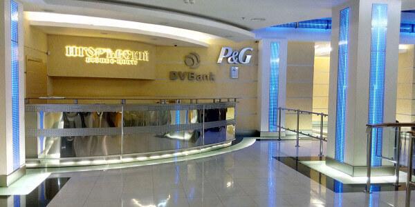 Igorevskiy Business Center Photo 3