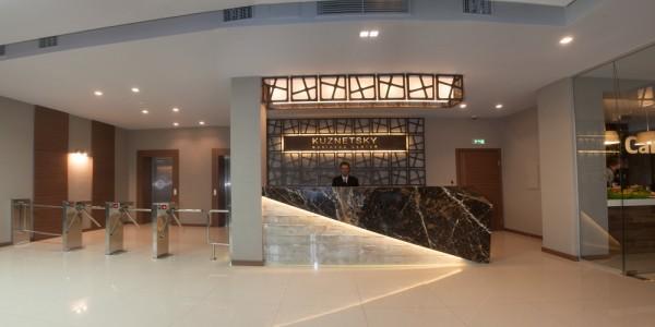 Бизнес-центр Кузнецкий Фото 1