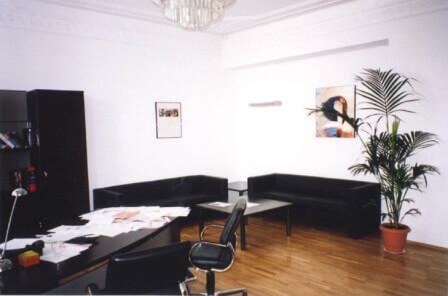 Бизнес-центр Ярославов Вал, 14а Фото 1