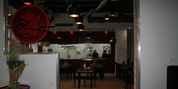 Бизнес-центр Протасов Фото 4