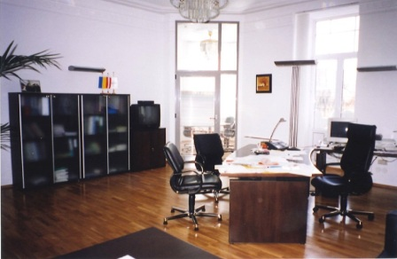 Бизнес-центр Ярославов Вал, 14а Фото 2