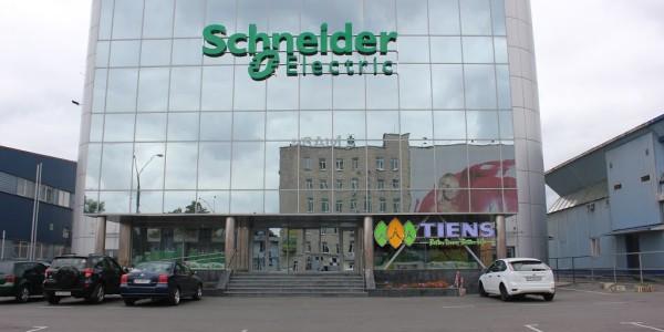 Бизнес-центр ЮГ Фото 1