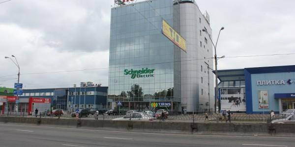 Бизнес-центр ЮГ