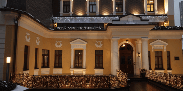 Office mansion at 49B Volodymyrska St. Photo 4