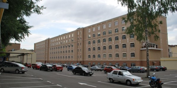 Бизнес-центр Протасов Фото 3