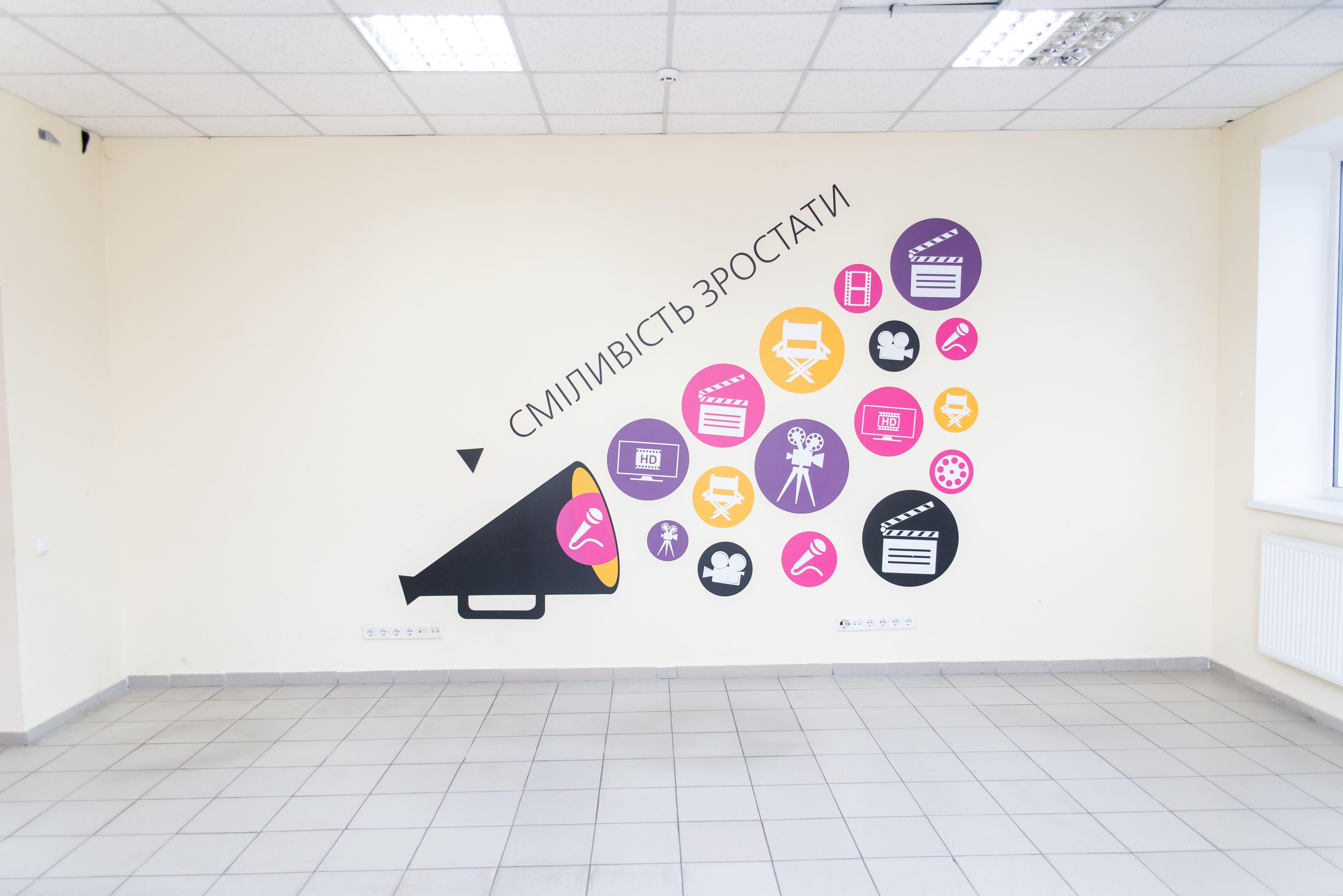 Бизнес-центр Межигорский Фото 3