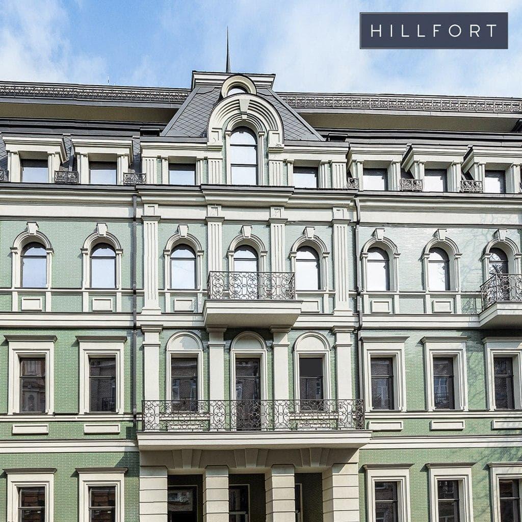 Бізнес-центр Hillfort