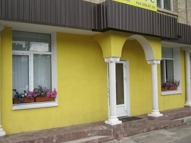 Бізнес-центр АрмТек
