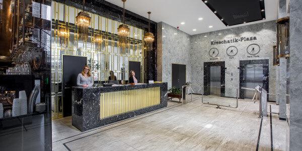 Khreschatyk Plaza Business Center Photo 1