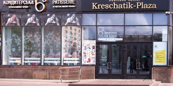 Khreschatyk Plaza Business Center