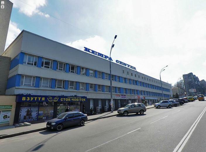 Бизнес-центр KEMPA CENTER