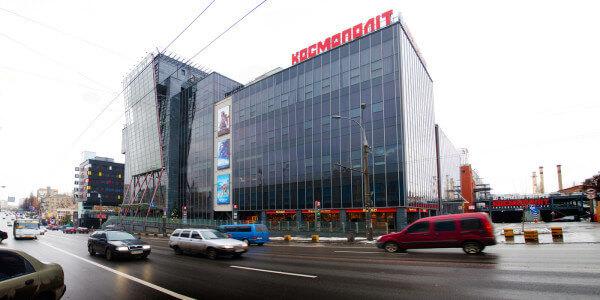 Бизнес-центр Космополит Фото 6
