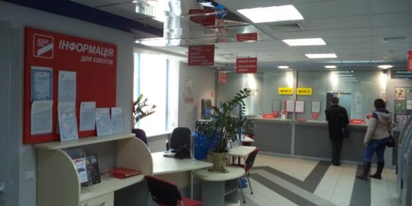 Бізнес-центр Инокс Фото 1