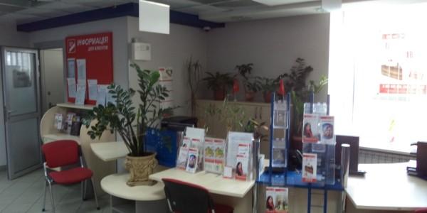 Бізнес-центр Инокс Фото 2