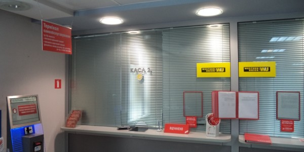 Бізнес-центр Инокс Фото 3