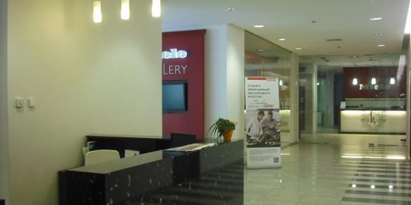 Бизнес-центр Прайм Фото 6
