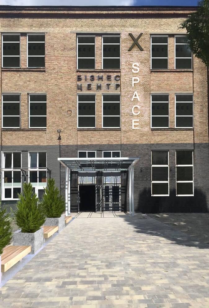 Бізнес центр Xspace