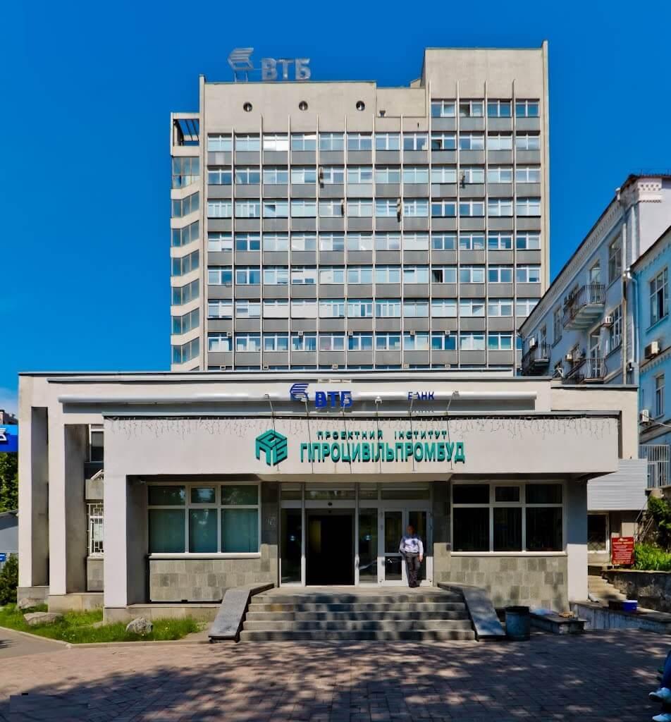 Бизнес-центр по ул. Гоголевская, 22-24