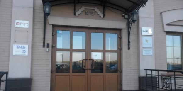 Бизнес-центр Horizon Podol Фото 4