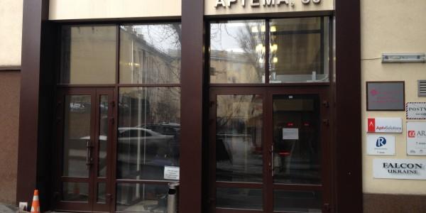 Бизнес центр Артема 50 Фото 7