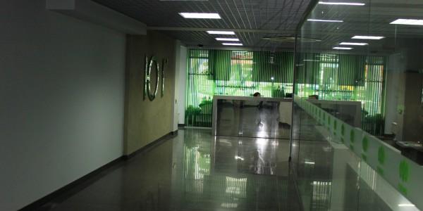 Бизнес-центр ЮГ Фото 3