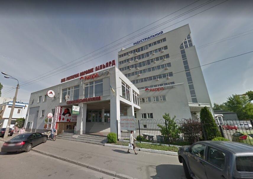Бизнес-центр Индустриальный