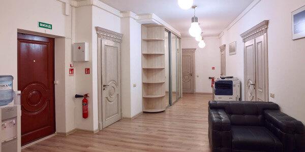 Бизнес-центр Рубин Фото 4