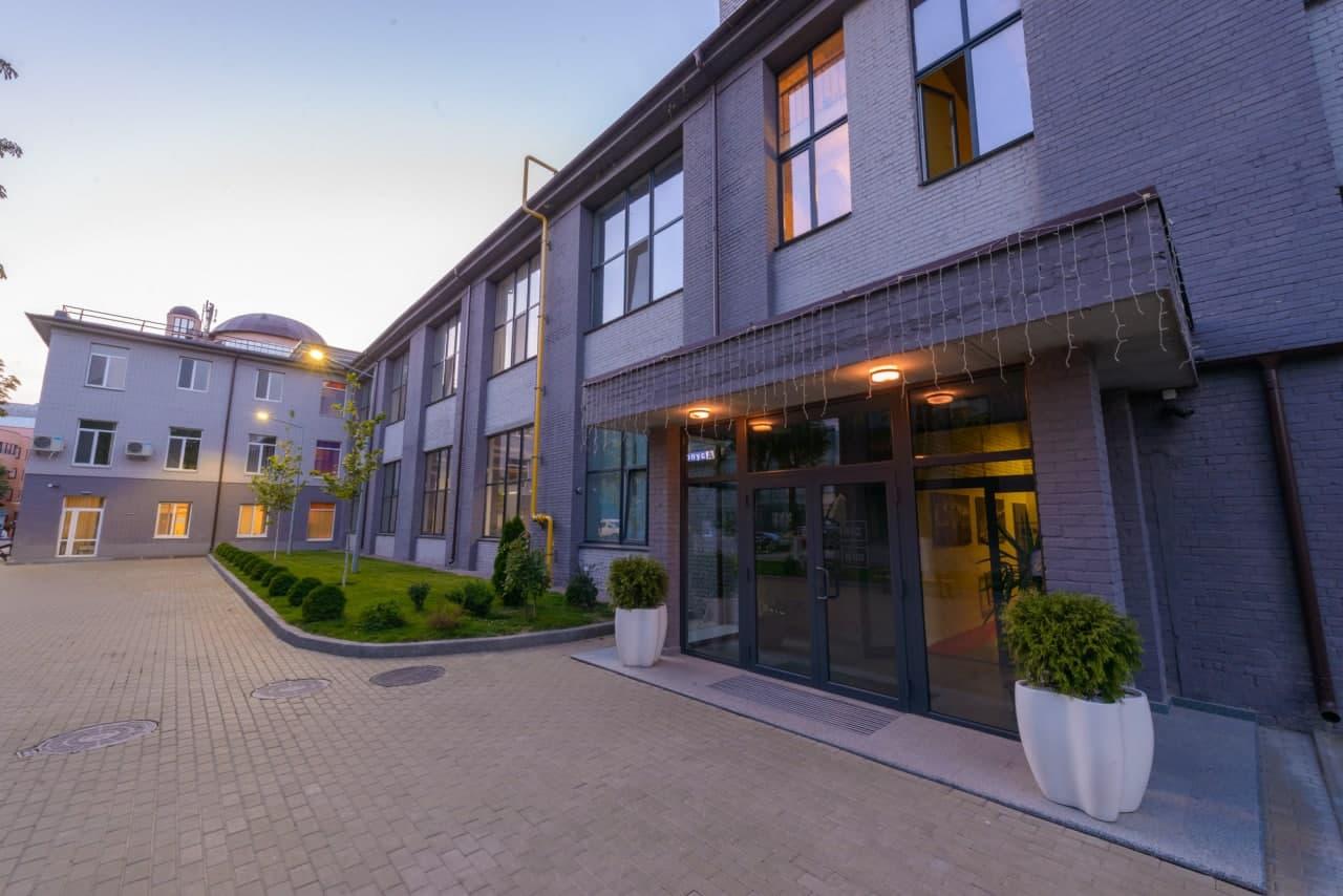 Бизнес-центр Лагода Фото 1