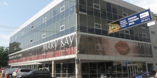 Бизнес центр Нововокзальная 2 Фото 6