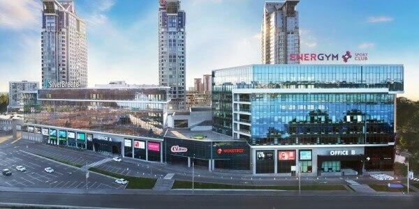 Business Center Silver Breeze
