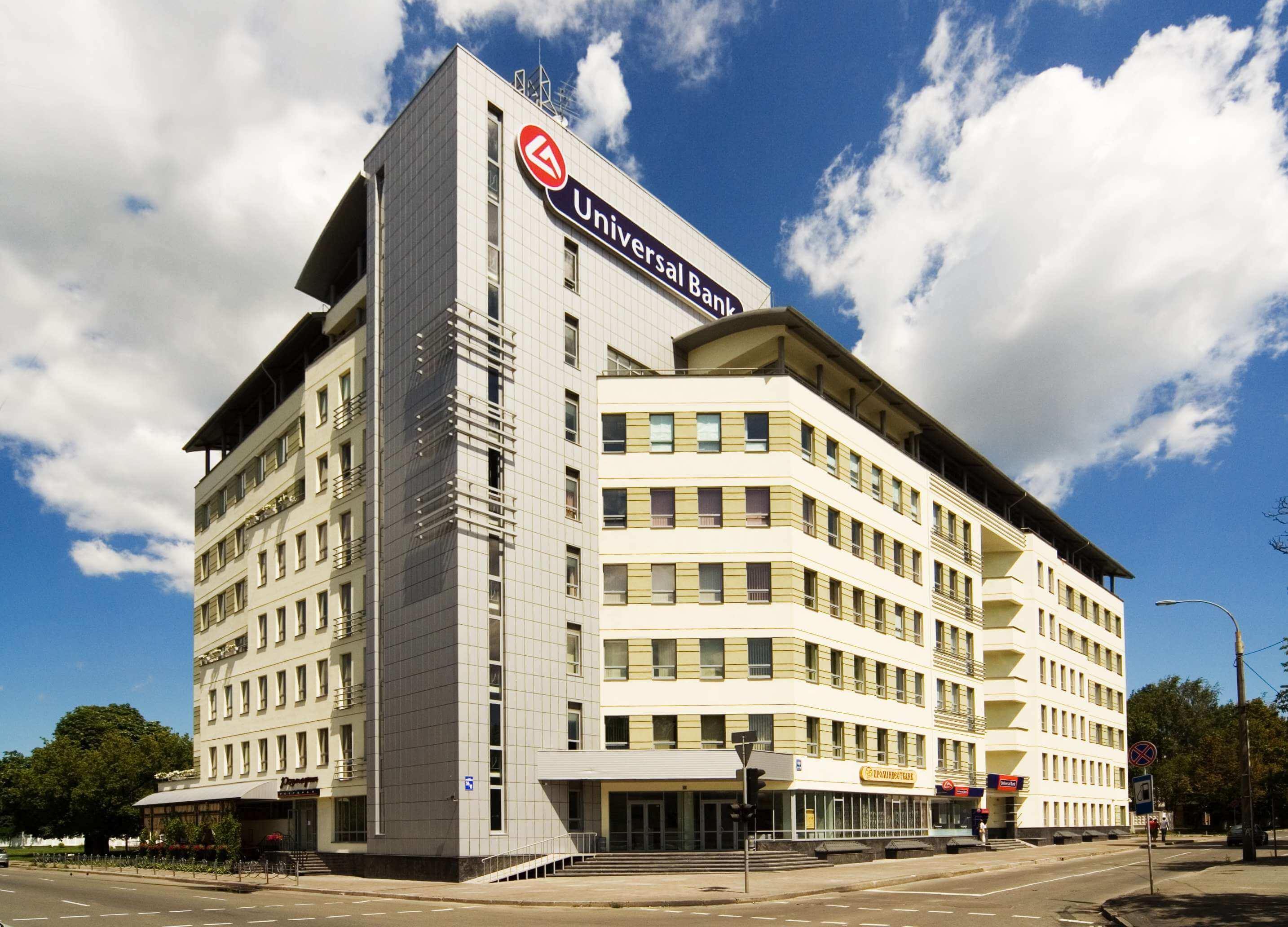 Бізнес-центр «Символ-Центр»