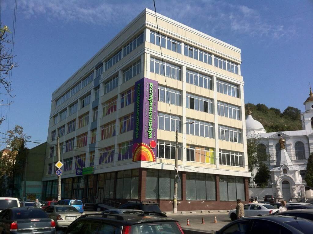 Business center on the street Verkhniy Val 2