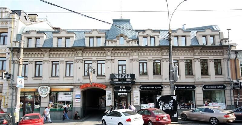 Business center on the street Verhniy Val, 24