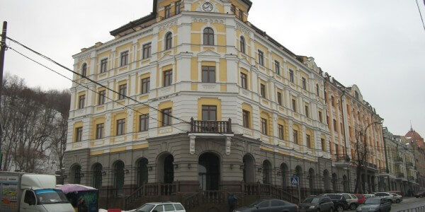 Business Center, 10 Verkhniy Val St