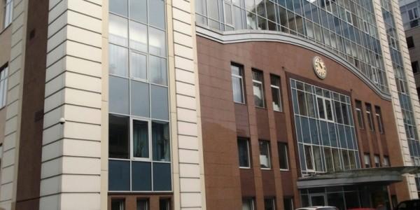 Бизнес-центр «Фаренгейт»
