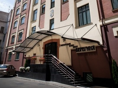 Berehynia Business Center