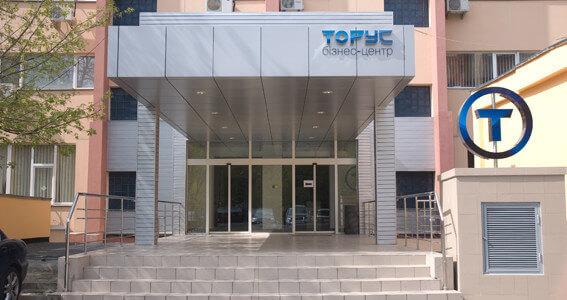 Бизнес-центр ТОРУС