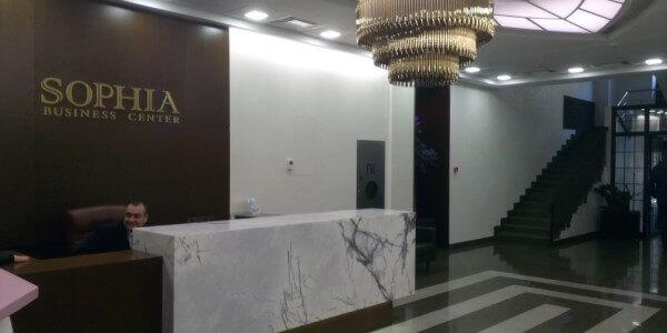 Бизнес-центр София (Sophia) Фото 2