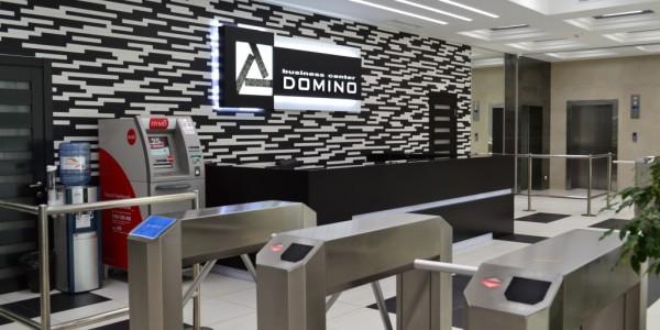 Бизнес-центр Домино Фото 6