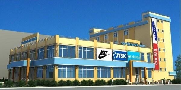 Бізнес-центр Вербний