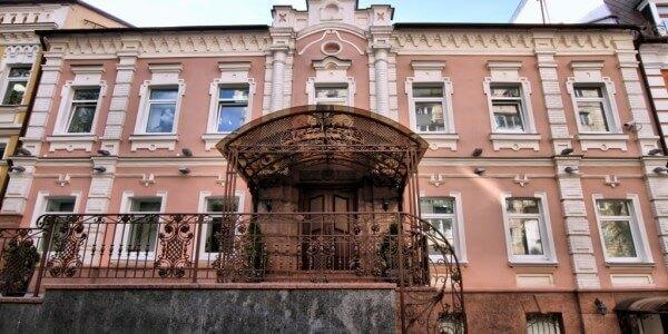 Бизнес-центр Консалтинг Украина