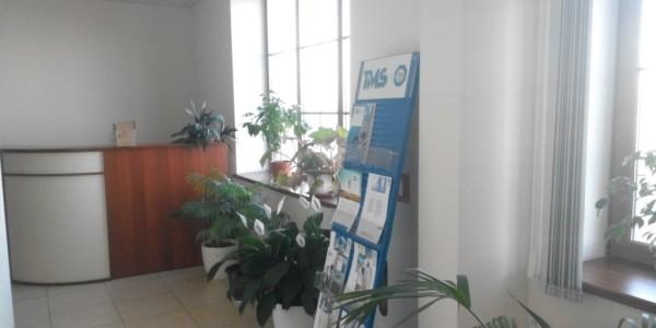 Бизнес-центр Horizon Podol Фото 3