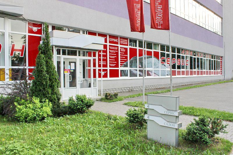 Офисный центр по ул. Выборгская 103